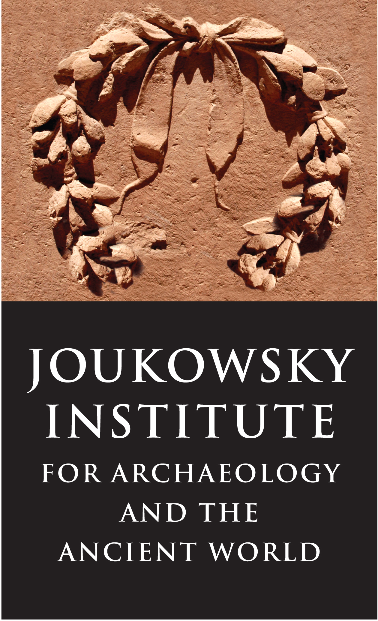 Joukowsky Institute