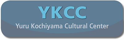 Yuri Kochiyama Cultural Center