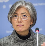 Kyung-Wha Kang '81 MA, '84 PhD