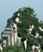 West Peak of Hwa-shan