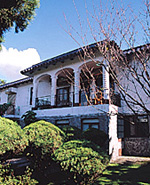 The         Lin Yutang Library in Taiwan