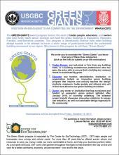 2015 Green Giant Award (news cover)