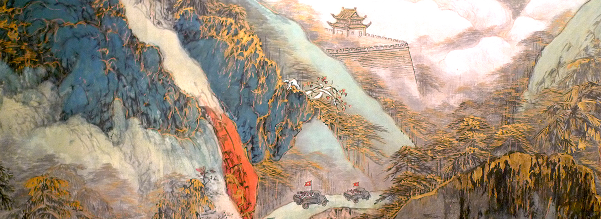 A painting in East Asian style