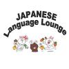 Japanese Language Lounge