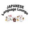 Japanese Language Lounge