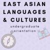 EALC Undergraduate Orientation 2019