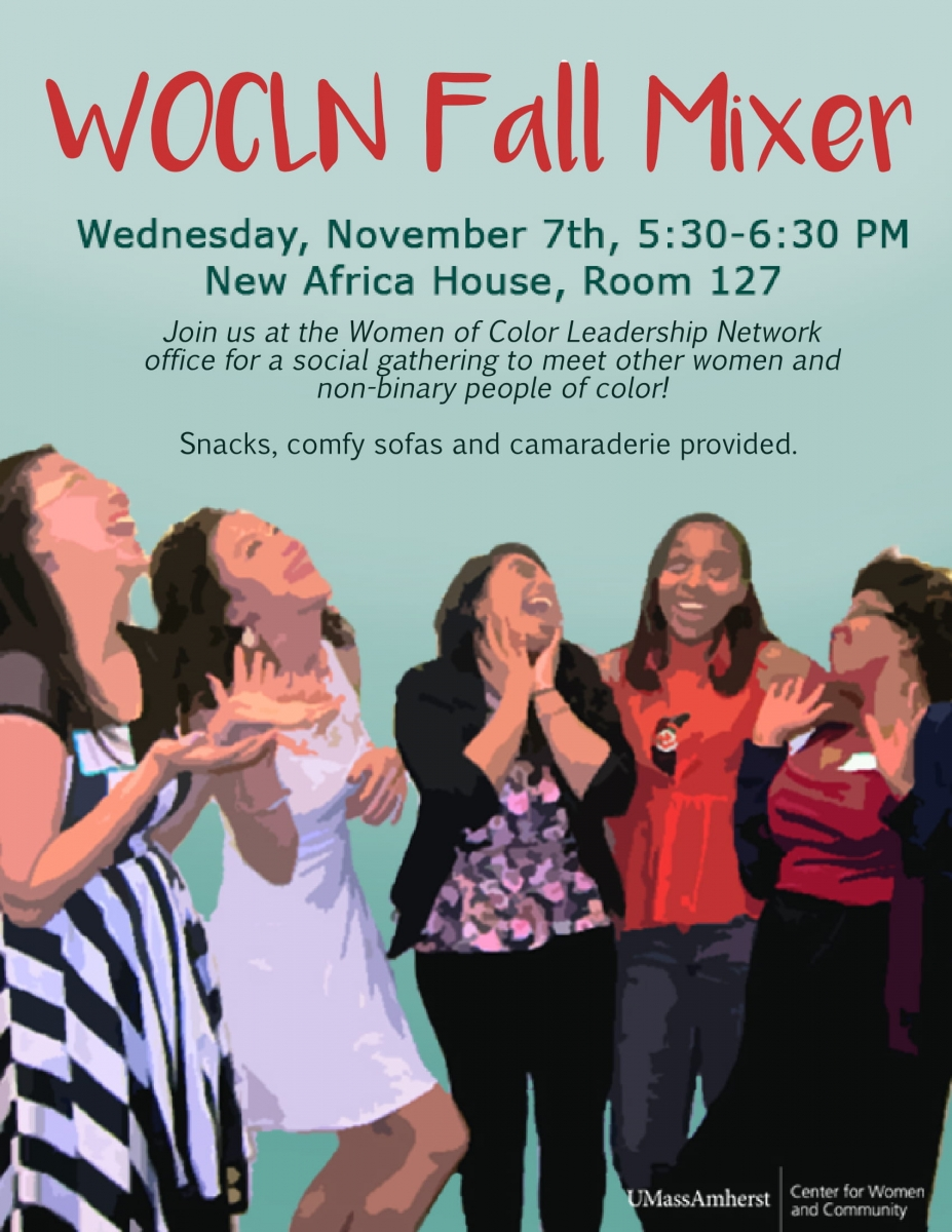 WOCLN Fall Mixer