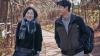 Film Still from Lucky Chan-Sil