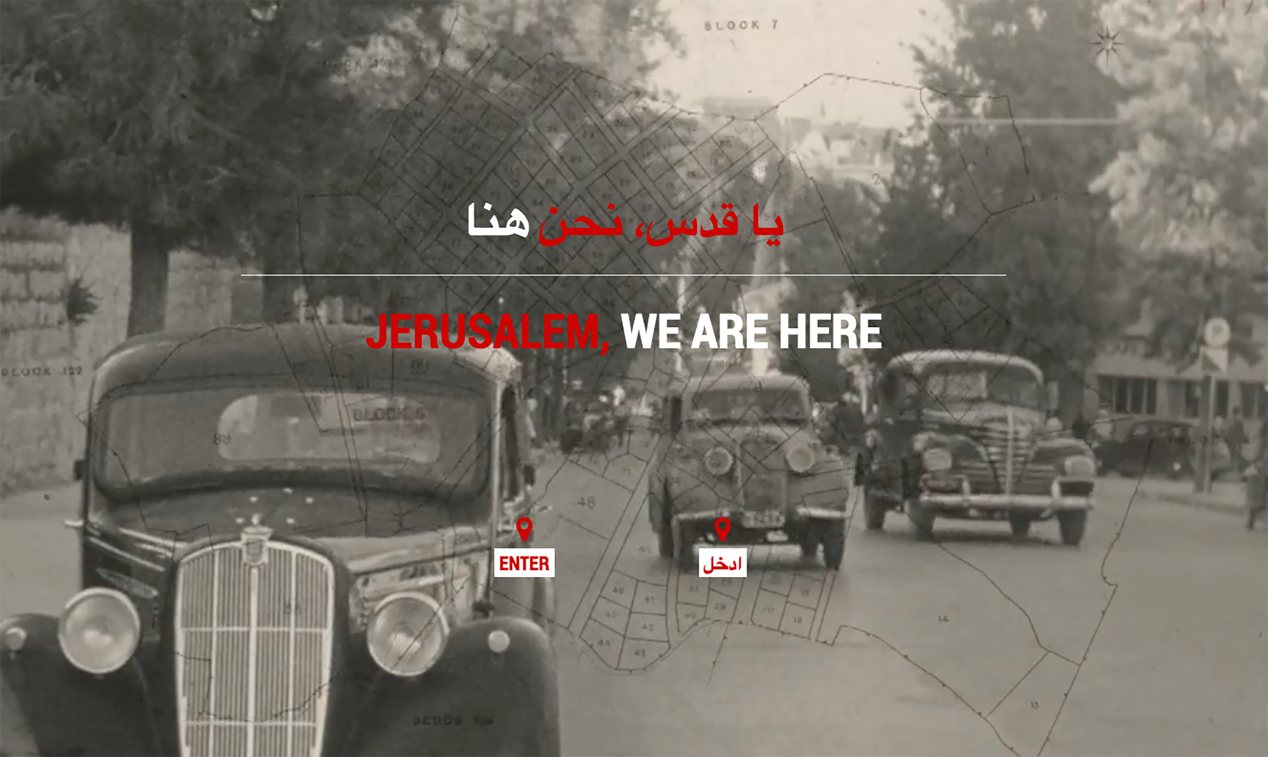 """still from """"Jerusalem, We Are Here"""""""