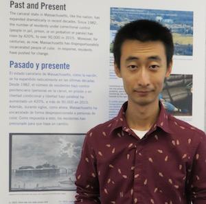 Portrait of Bing Xia