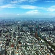 A cityscape image