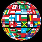 International Scholars