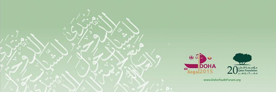 Doha image