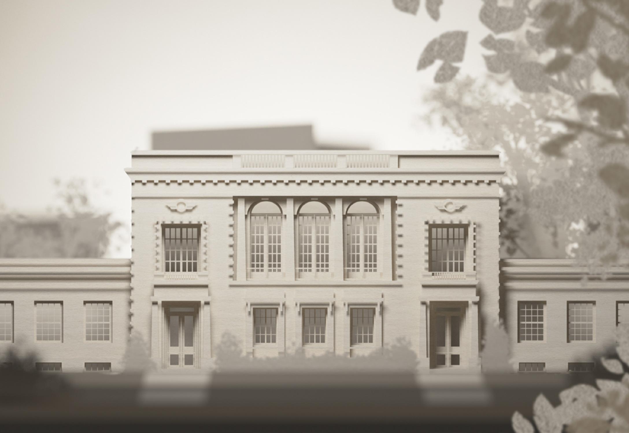 Illustration of Memorial Hall building façade.