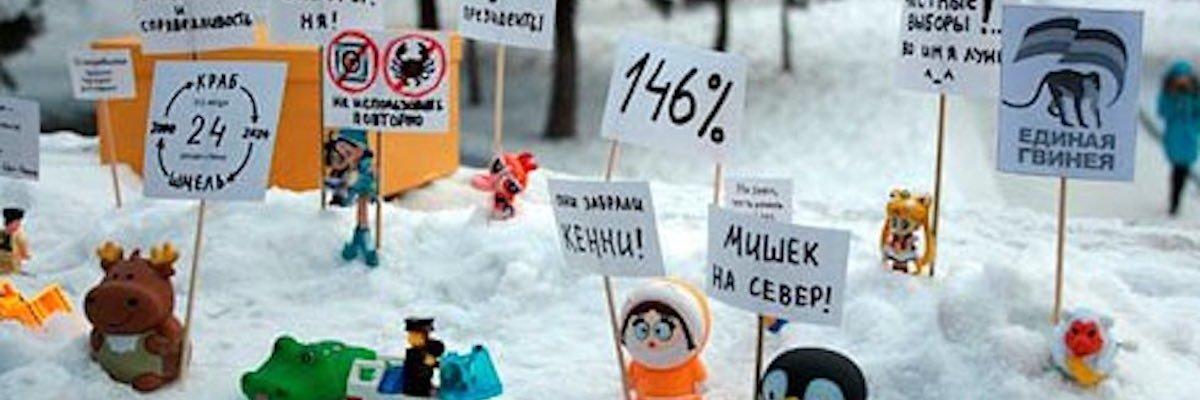 Toy Protest, Barnaul, Russia  Feb., 2012  Photograph: Sergey Teplyakov/Vkontakte