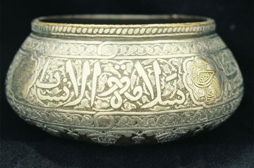 Golden bowl with script.