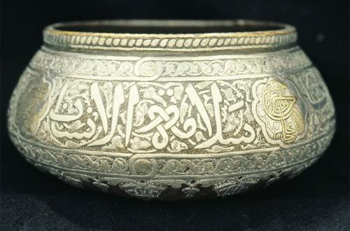 Golden bowl with script.