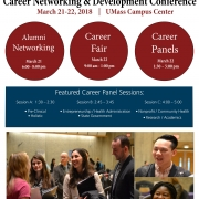 2018 UMass Amherst SPHHS Career Networking and Development Conference