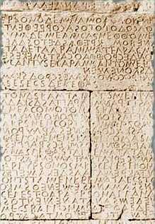 Understanding History   Generalization